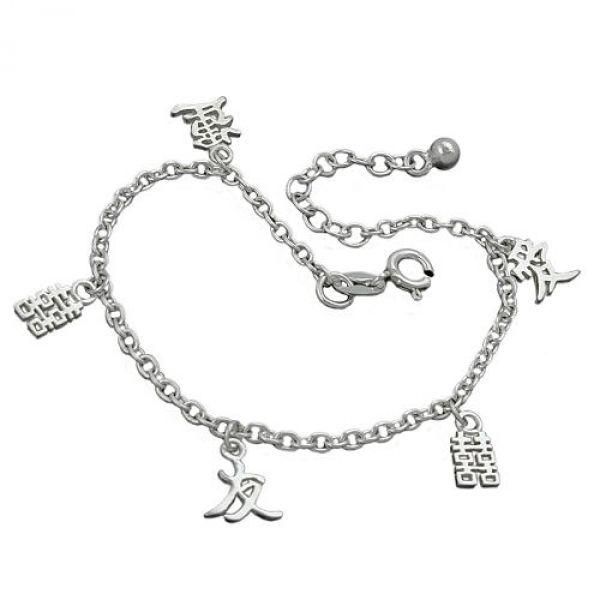 Armband chinesische Zeichen, Silber 925 19cm